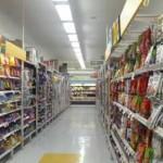 食費節約のコツはスーパーにあった!3つの重要なルールとは?