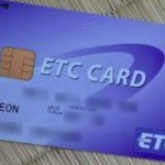 イオンクレジット【ETCの年会費はもちろん】低金利時代に驚きの金利を展開してた件
