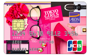 イオンカード TGCモデル カード 特典